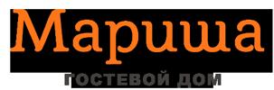 Отдых в Крыму. Николаевка. Гостевой дом «Мариша»
